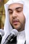 الشيخ عبد الحميد الغمغام