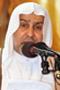 الشيخ سعيد المعاتيق