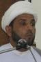 الشيخ أركان التميمي