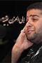 السيد هاني الوداعي