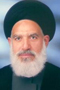 السید علی الحسینی المیلانی