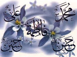بسام العبدالله