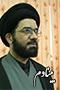 السيد محمد الصافي