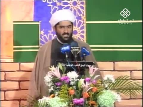 مولد الإمام الجواد عليه السلام