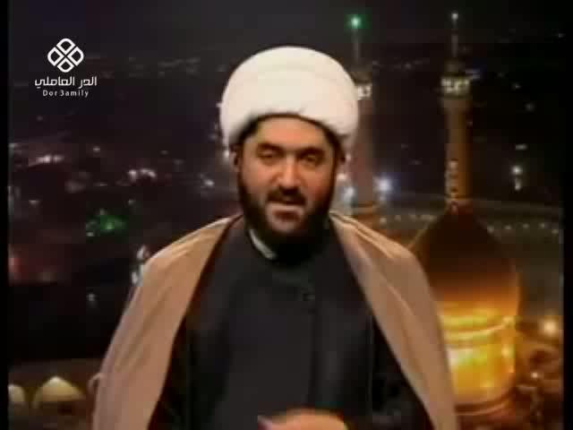 اسم الإمام موسى