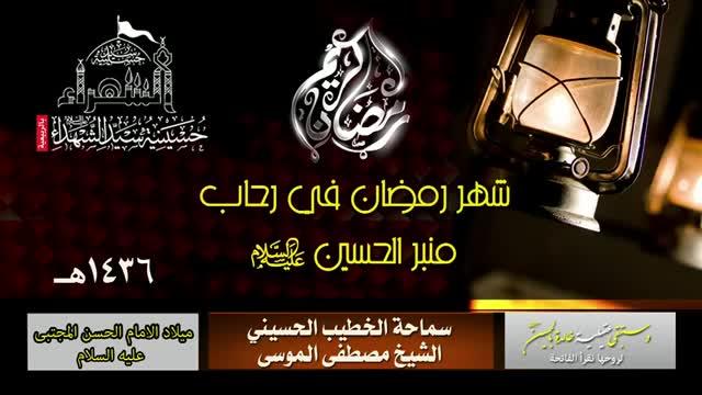 ليلة 15 رمضان 1436 هـ