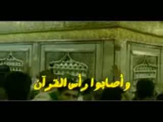 رأس القرآن