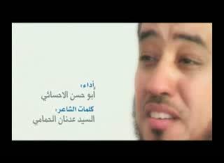 الشفاء بتربة الامام الحسين (ع) - موال