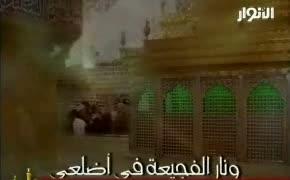 ضريح الحسين