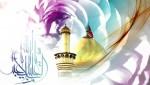 ولادة الإمام الحسين بن علي ( عليه السلام )