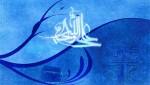 ولادة أميرالمؤمنين علي بن ابي طالب ( عليه السلام )