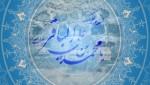 ولادة الإمام محمد بن علي الباقر ( عليه السلام )