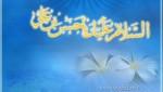 ولادة الإمام الحسن بن علي ( عليه السلام )