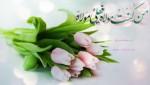 عيد الغدير الأغر